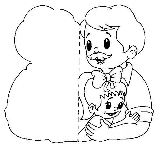 Dia Dos Pais Cartoes Para Colorir Almanaque Dos Pais